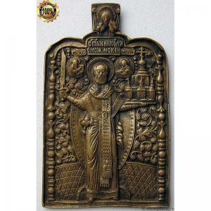 1.87 Икона медная Николай Можайский,18-19вв.