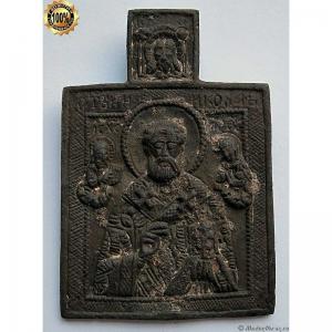 1.92 Медная икона Святитель Николай Чудотворец, 19в.