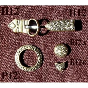 16. Набор поясной фурнитуры
