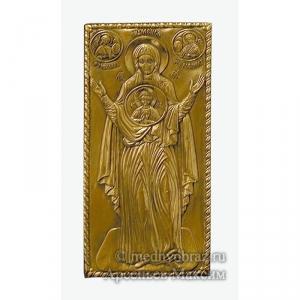 2.1.11 Икона медная Ярославская «Оранта», «Великая Панагия»