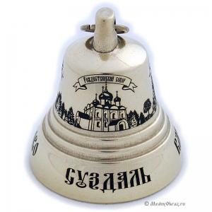 2.10 Колокольчик города России-Суздаль, Владимир, Боголюбово