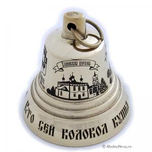 2.15 Колокольчик города России-Касимов