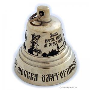 2.16 Колокольчик города России-Москва