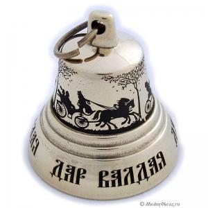 "2.22 Колокольчик ""Дар Валдая"""
