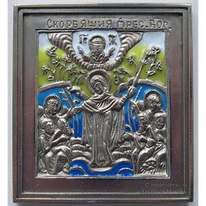 """2.4.11 Икона медная """"Всех скорбящих радость"""""""