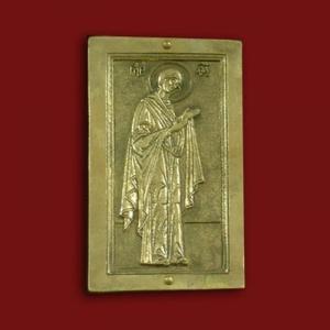 2.4.17 Медная икона Божией Матери «Агиосоритисса»