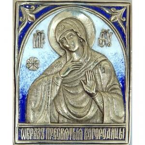 """2.4.4 """"Пресвятая Богородица"""""""