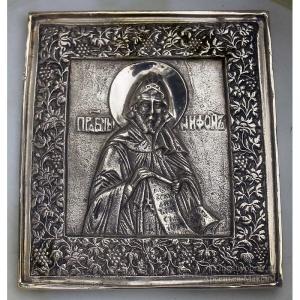 3.18 Икона медная Преподобный Нифонт
