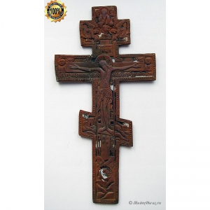 3.1 Медный крест Распятие Христово,19в.