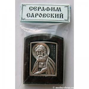 3.31 Серафим Саровский