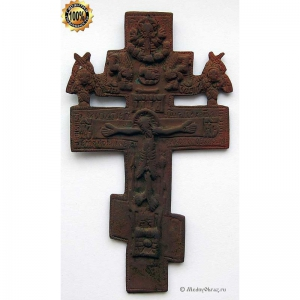 3.41 Медный малый киотный крест Распятие Христово,узор на оборот
