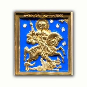 3.58 Икона медная Георгий Победоносец