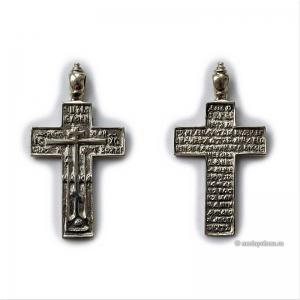 4.1.12 Большой медный крест нательный