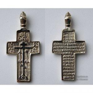 4.1.45 Крест старообрядческий нательный