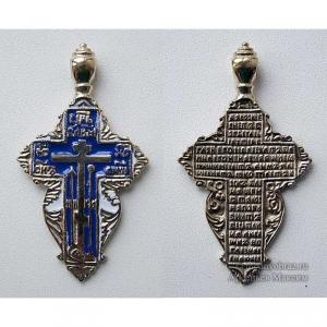 4.1.63 Крест старообрядческий нательный