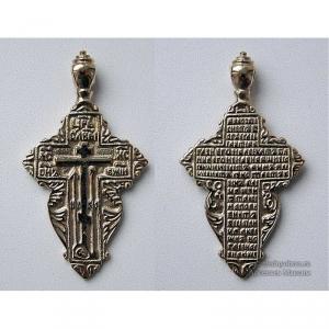 4.1.63 Крест старообрядческий нательный женский