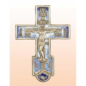 4.2.11 Крест