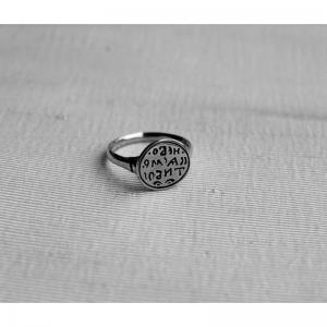 53. Перстень-печатка