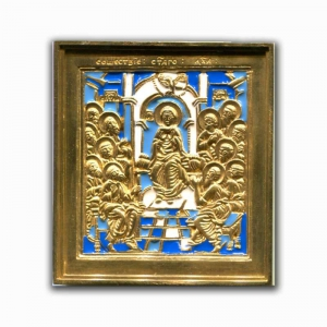 6.20 Икона медная Сошествие Святого Духа на апостолов