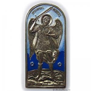 8.16 Медная икона Архангел Михаил