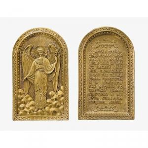 8.1 Ангел-хранитель